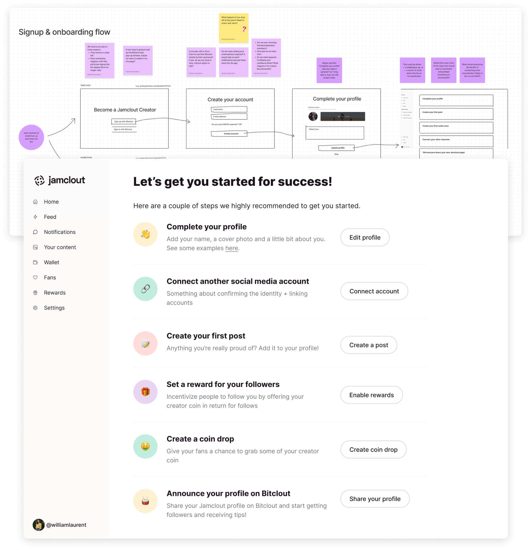Jamclout onboarding